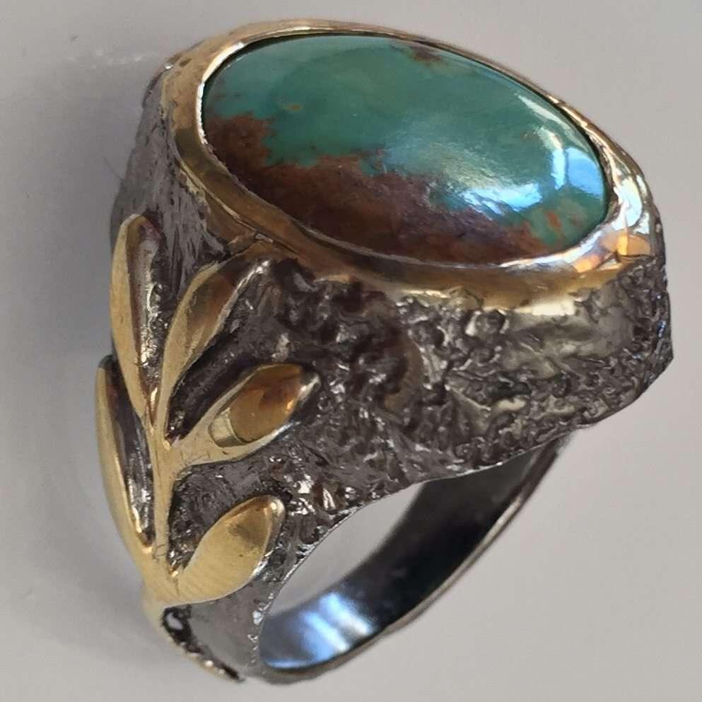 Turquoise Stem Ring